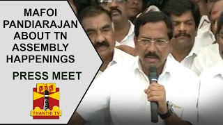 Mafoi Pandiarajan's Press meet about TN Assembly happenings on Confidence motion
