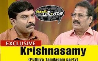 Agni Paritchai 29-04-2017 Exclusive Interview with Krishnasamy(Puthiya Tamilagam party) | Puthiya Thalaimurai Tv
