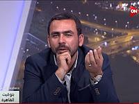 برنامج بتوقيت القاهرة حلقة الإثنين 18-9-2017 مع يوسف الحسينى و مناقشة حول القضايا الإقليمية والدولية .. عزت إبراهيم
