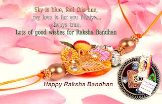 Free Best Rakhi Photos