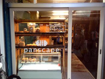 panscape 三条店