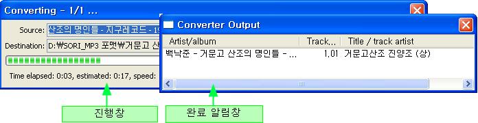 푸바 Foobar2000: 파일형식 바꾸기 - FLAC, MP3, AAC, Ogg 등