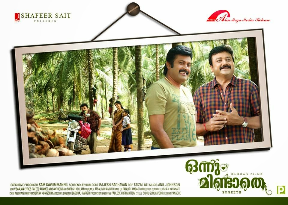 'Onnum Mindathe' Malayalam movie review