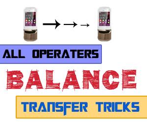 TRANSFER MOBILE BALANCE TO ANATHOR SIM CARD USSD CODE KE