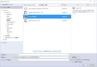 blog.fujiu.jp C#のAzure用Webジョブ開発ではまったところ