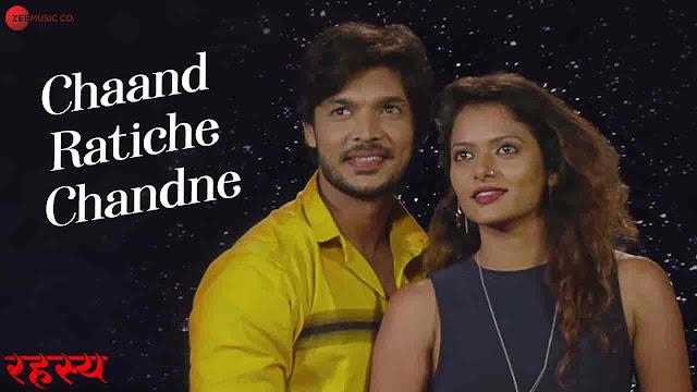 Chaand Ratiche Chandne Lyrics - Rahasya | Prem Kotwal, Yamini Chavan