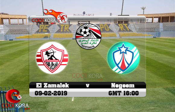 مشاهدة مباراة النجوم والزمالك اليوم 9-2-2019 في الدوري المصري