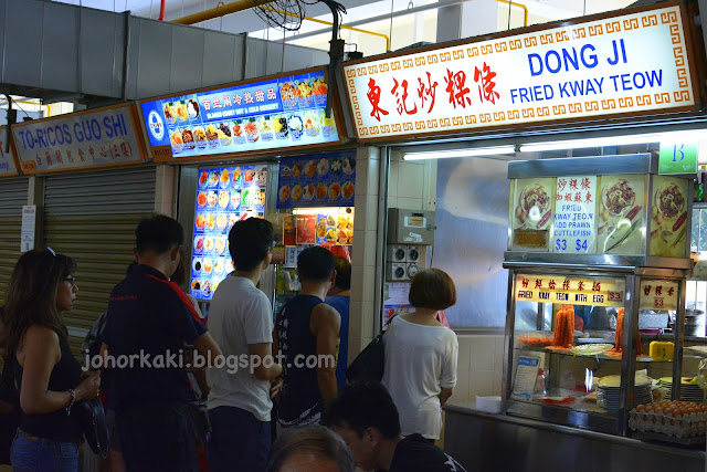Dong-Ji-Fried-Kway-Teow-Old-Airport-Road-Singapore