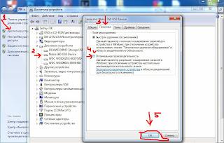 Отформатировать флешку в NTFS.
