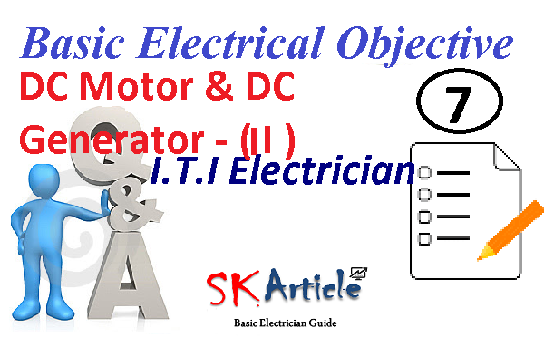 Basic Electrical Objective In Hindi 07 Dc Motor And Dc