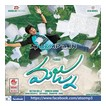 Oka Manasu Top Album