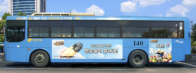 Outdoors de Clash Royale na Korea - 7