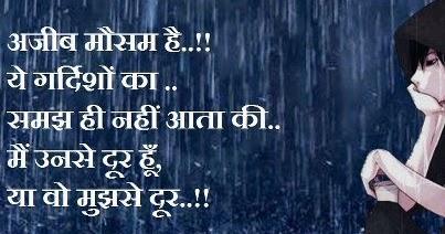 hindi shayari love images wallpapers photos hindi bewafa