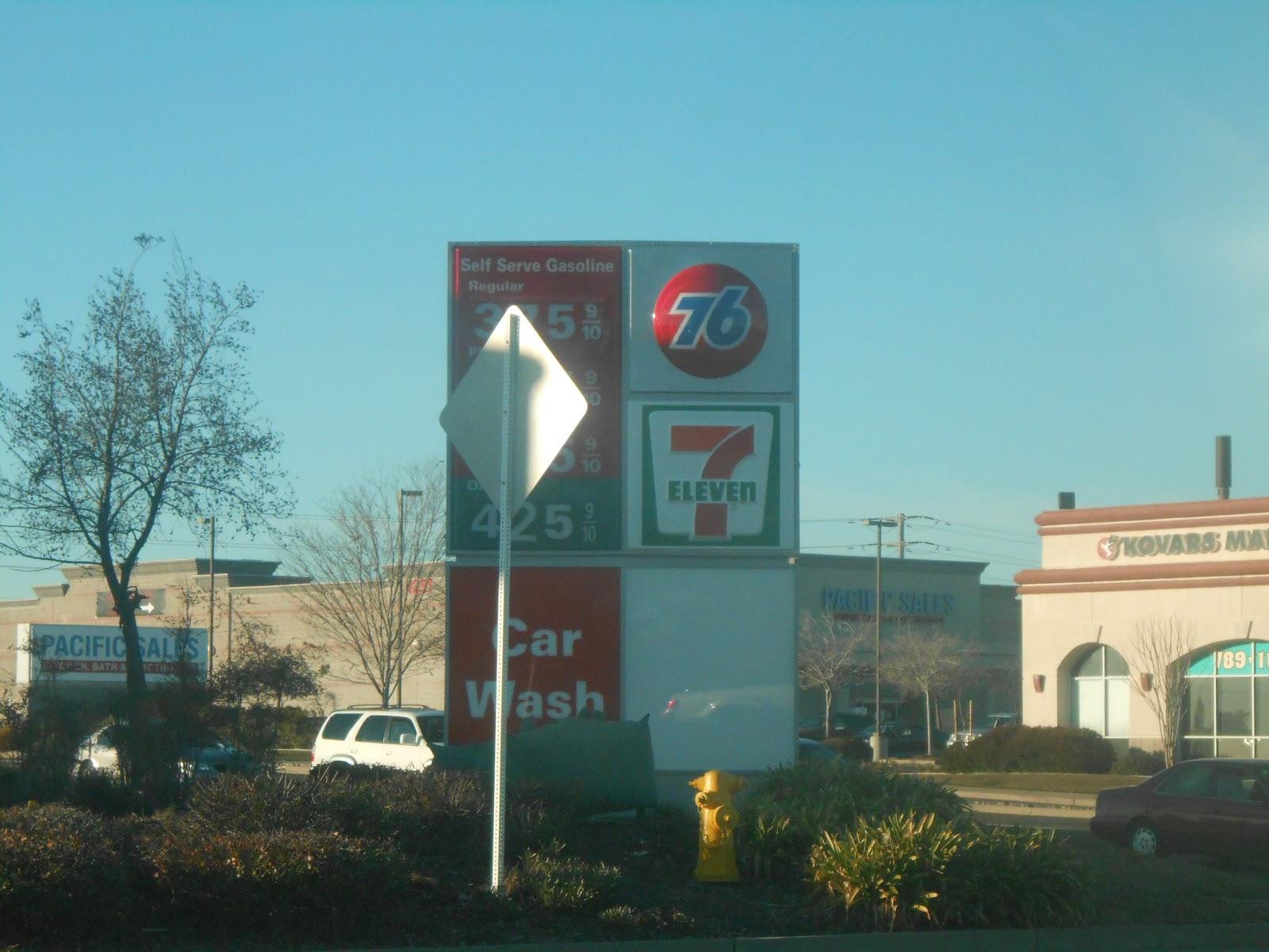 Hayden S Business Blog 76 Gas 7 Eleven In Roseville Is Now Open