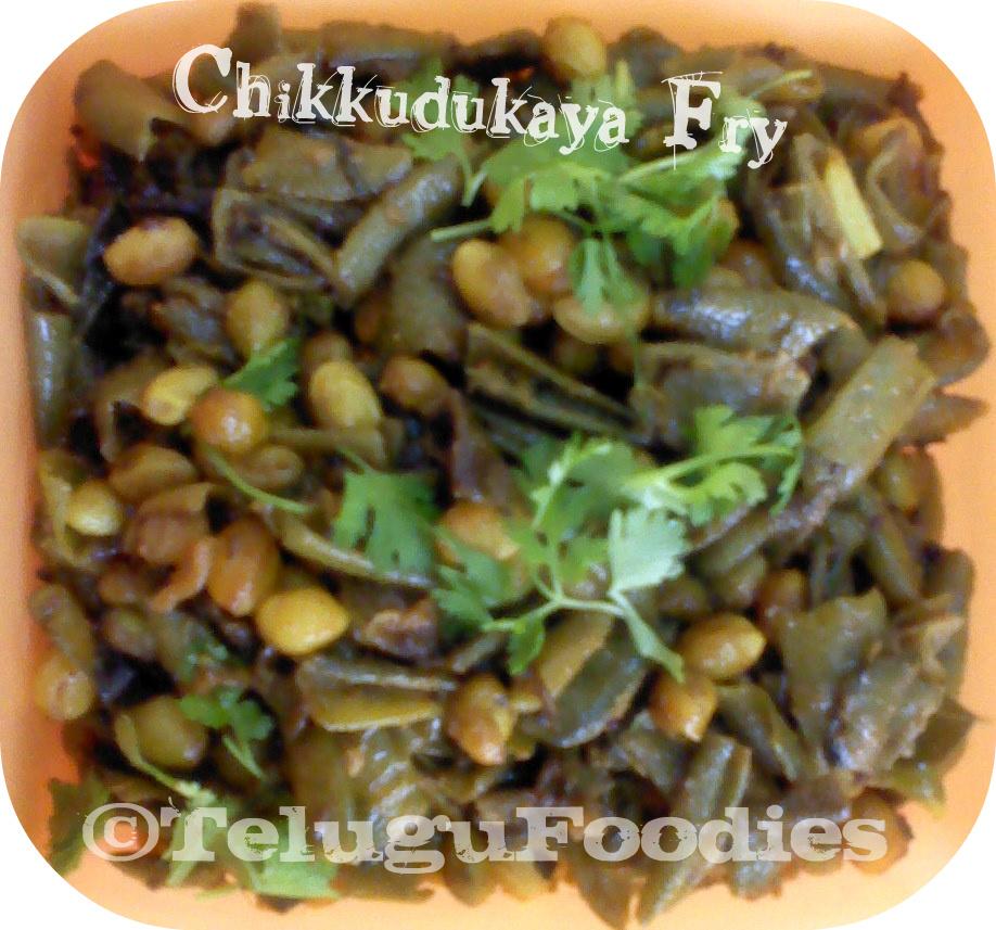 Chikkudukaya Fry ~ Homemade Telugu Recipes