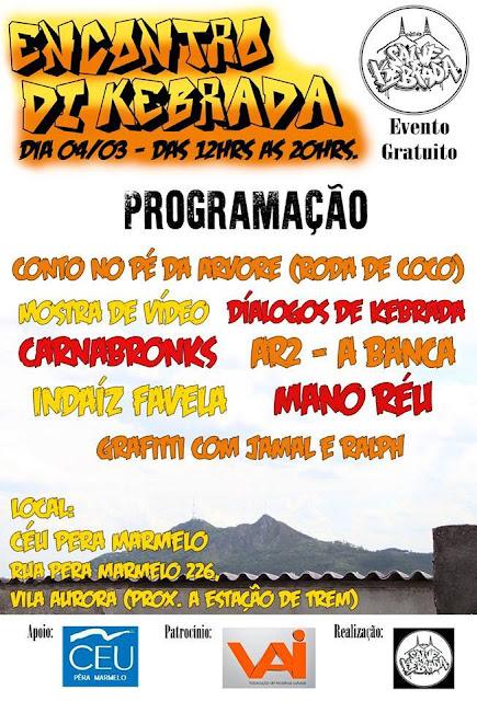 """Folder do evento """"DiKebrada"""". Imagem: acervo Coletivo Salve Kebrada"""