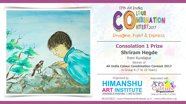 Consolation 1 Prize Winner Shriram Hegde from Kundapur in All India National Level Painting Competition for Kids