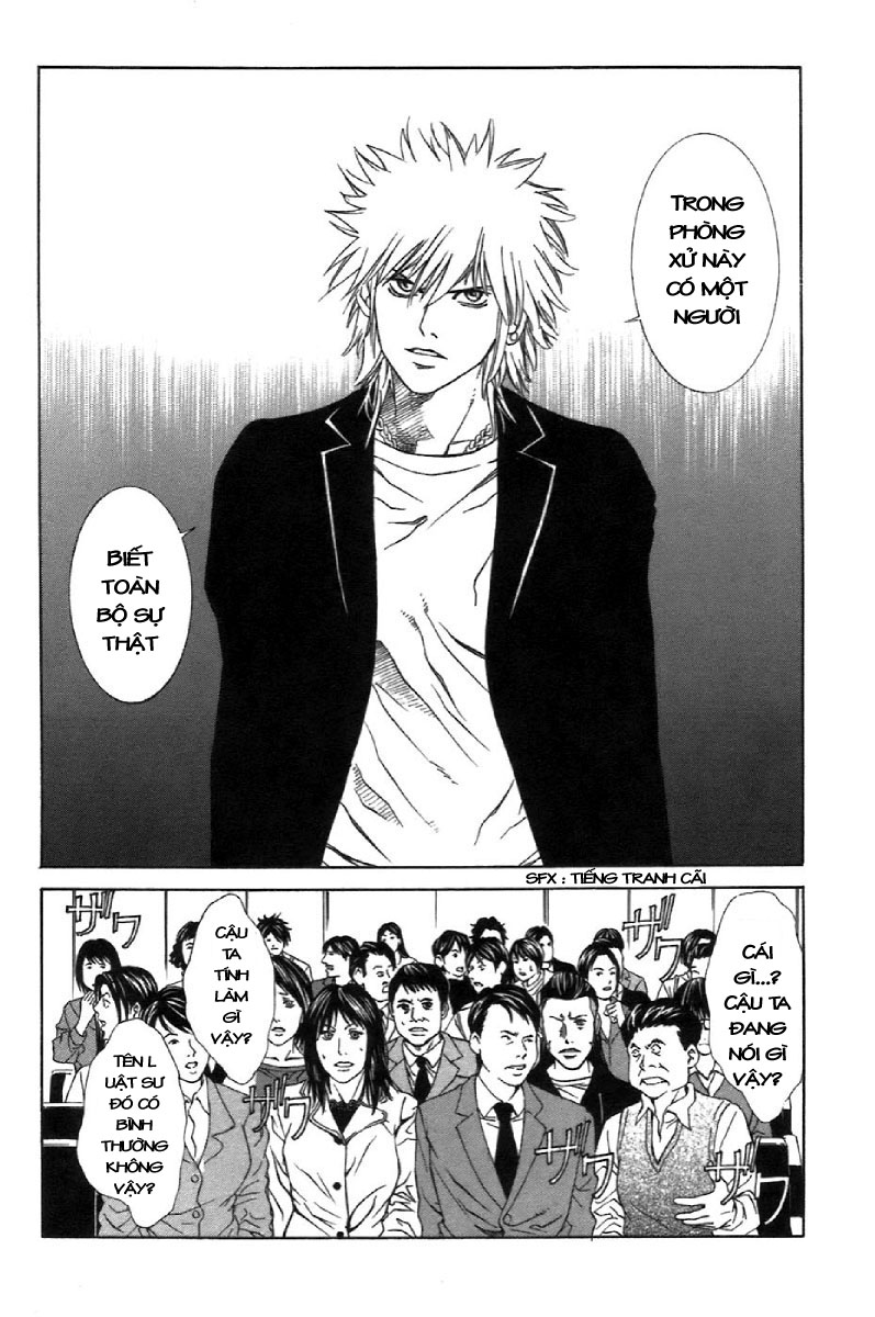 M.C.Law chapter 5.7 trang 3