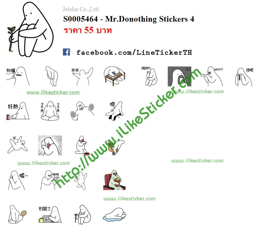 Mr.Donothing Stickers 4