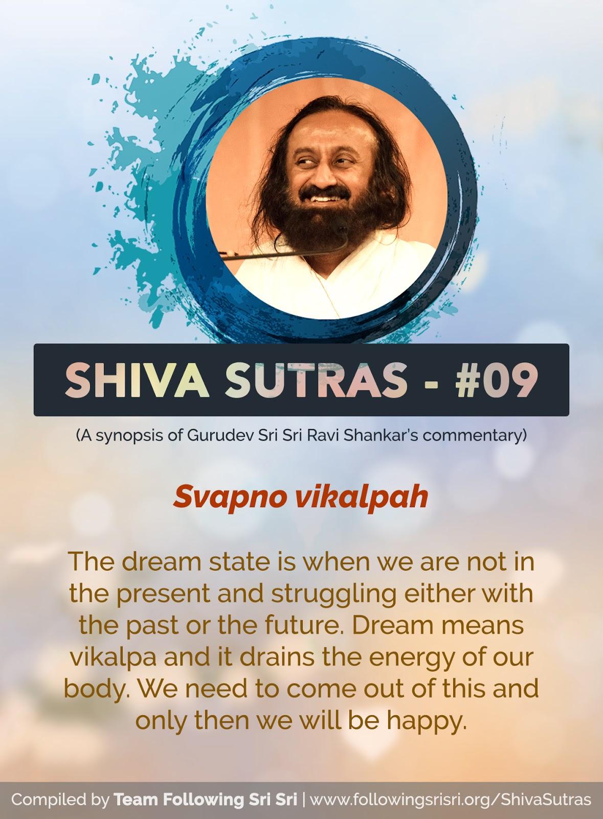 Shiva Sutras - Sutra 9
