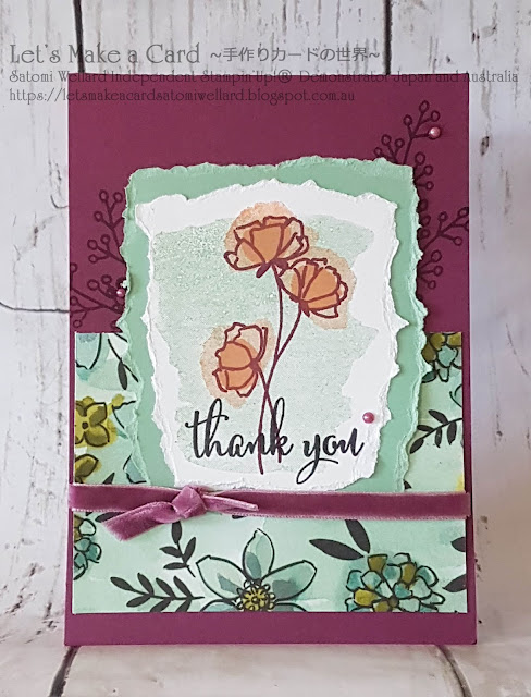 Share What You Love Suit Paper Tearing Technique  Satomi Wellard-Independent Stampin'Up! Demonstrator in Japan and Australia, #su, #stampinup, #cardmaking, #papercrafting, #rubberstamping, #stampinuponlineorder, #craftonlinestore, #papercrafting  #sharewhatyoulove #love what you do  #スタンピン #スタンピンアップ #スタンピンアップ公認デモンストレーター #ウェラード里美 #手作りカード #スタンプ #カードメーキング #ペーパークラフト #スクラップブッキング #ハンドメイド #オンラインクラス #スタンピンアップオンラインオーダー #スタンピンアップオンラインショップ  #動画 #フェイスブックライブワークショップ  #ラブホワットユードゥー #ビリビリテクニック #サンキューカード