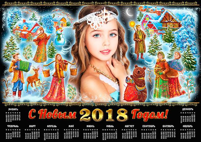 русский календарь