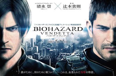 Resident Evil vendetta Fingerprint