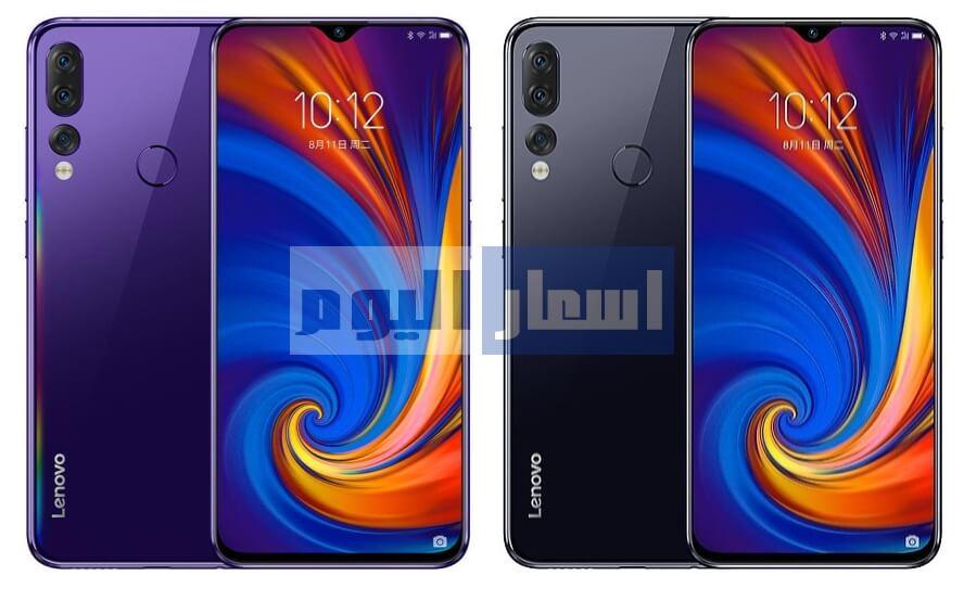 سعر ومواصفات Lenovo Z5s 2019
