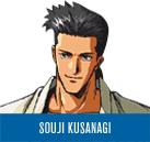 http://kofuniverse.blogspot.mx/2010/07/souji-kusanagi.html
