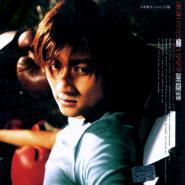 Nicholas Tse (Xie Ting Feng 謝霆鋒) - Zhi Yao Wei Ni Huo Yi Tian (只要为你活一天)