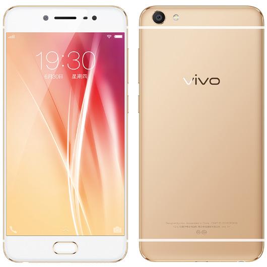 Harga Vivo V7 Terbaru Dan Spesifikasi Lengkap 2018