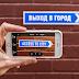 Google Translate-ի բջջային տարբերակն արդեն կարող է թարգմանել լուսանկարների վրա գտնվող տեքստեր