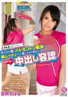 TYOD-297 Hayakawa Iori Badminton Beauty Guard