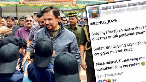 Hina Sultan Brunei, Doktor Malaysia 'Diserang' Rakyat Brunei