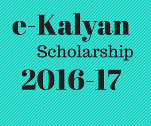 e-kalyan_Scholarship_Jharkhand_Post_Matric_Scholarship_2016-17