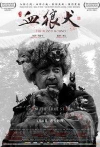 Download Film Drama China Movie The Blood Hound (2017) Sub Indo