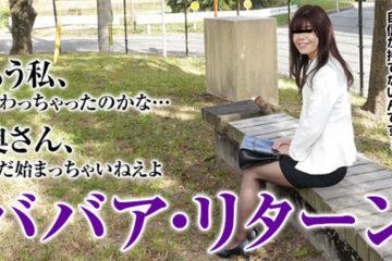 Watch Porn 061716_107 Hiroko Yoshikawa