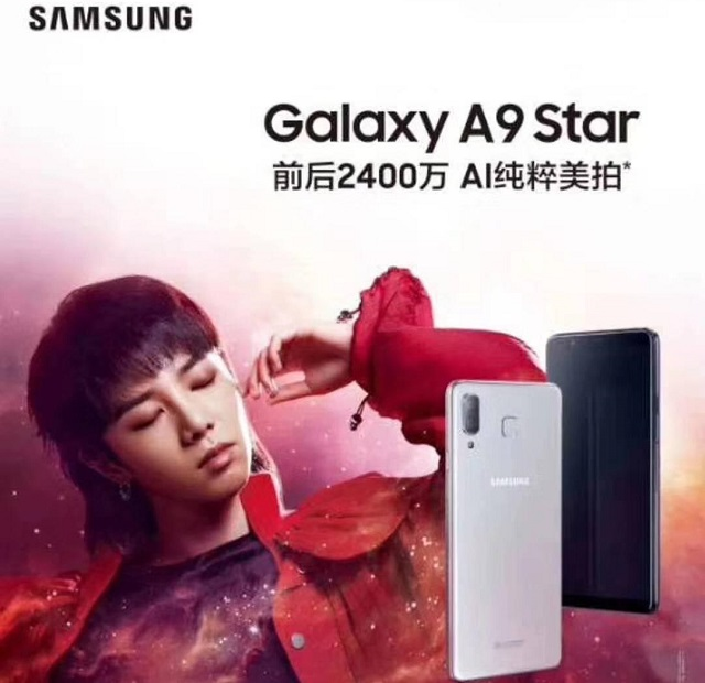 galaxy-a9-star-and-a9-star-lite-prices