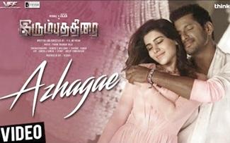 Irumbuthirai | Azhagae Video Song | Vishal, Arjun, Samantha | Yuvan Shankar Raja | P.S. Mithran