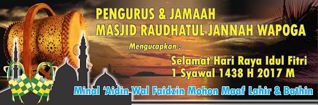 Contoh Spanduk, Banner ucapan Idul Fitri 2018 warna Coklat nuansa alam