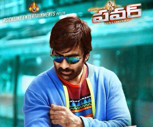 Ravi teja movies, brother, movies list, photos, age, family photos, telugu movies, date of birth, wife, latest movie, family, new movie, images, songs, upcoming movies, marriage, photos hd, actor, new photos, biography, latest news, wife photos, kick, latest photos, film, filmography, film list, new film, movies of, movies telugu, marriage photos, news, son, kick, birthday, first movie, hero house, recent movies, hero, list of  movies, upcoming movies of, telugu, caste, health, hits, wallpapers, details, wife name, hero, telugu actor, family photos, biodata, father, birthday date, daughter, house, comedy, dwaraka