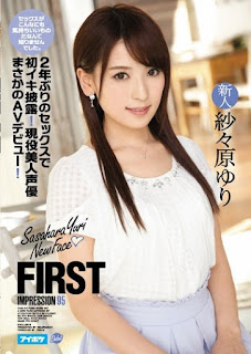 IPZ-728 Iki First Unveiled At Sex FIRST IMPRESSION 95 2 Years!Active Beautiful Voice Actor Rainy Day AV Debut! Gauze 々Hara Lily