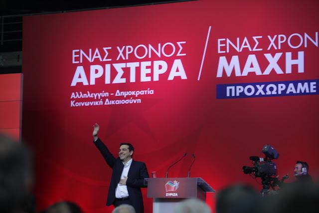 Από που προέρχεται και τι είναι η αριστερά στην Ελλάδα;