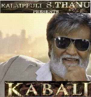 Kabali Box Office Collection, Rajnikant New Movie