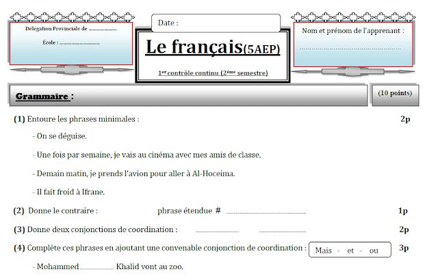 الفرض الثالث للغة الفرنسية المستوى الخامس