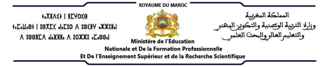 حصريا ً : شعارات رسمية خاصة بالتسمية الجديدة لوزارة التربية الوطنية