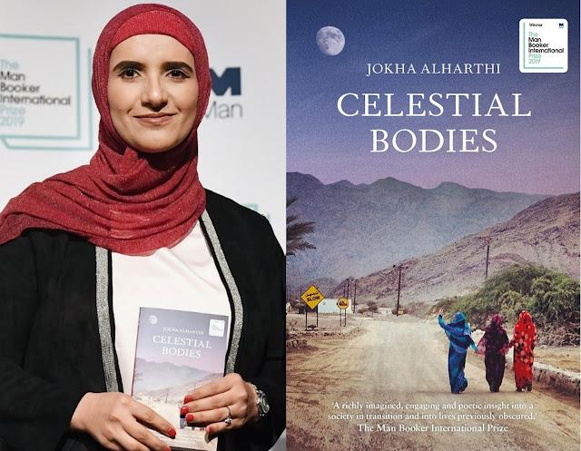 Prêmios Literários Internacionais
