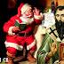 Ο Άγιος Βασίλης των φτωχών και ο Άγιος Βασίλης της …Coca Cola