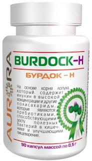 Burdock – H (Бурдок – Эйч).jpg