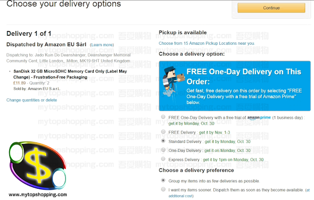 英國Amazon寄送價格、速度